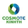 COSMOTE ΚΙΝΗΤΗ